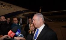 نتنياهو قبيل مؤتمر وارسو: علاقاتنا مع الدول العربية جيدة ولم تنقطع