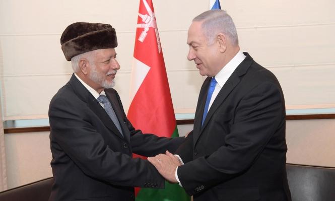 وزير خارجية عُمان يلتقي نتنياهو في وارسو