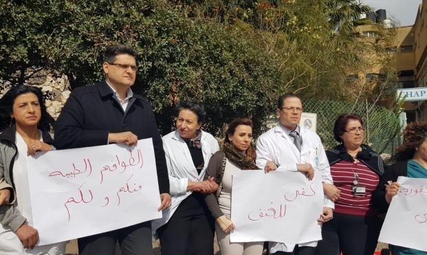 بئر السبع: اعتقال مريضة بشبهة الاعتداء على ممرض