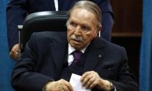 هل يقطع ترشّح بوتفليقة الطريق على التّغيير في الجزائر؟