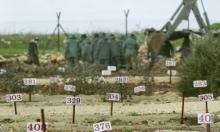 قرار يمنع دفن الشهيدين مبارك ونعالوة بمقابر الأرقام
