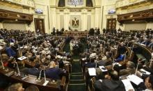 مصر: البرلمان يوافق على تعديلات دستورية تمدد حكم السيسي وتحكم سيطرة العسكر