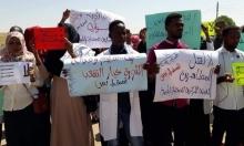 المظاهرات تتواصل في السودان