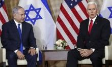 """طرح """"صفقة القرن"""" سيتم بعد الانتخابات الإسرائيلية ونتنياهو """"يترقب"""""""
