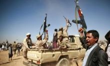 اليمن: 3000 ملف قانوني لمحاكمة مرتكبي جرائم ضد الإنسانية