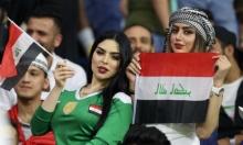 العراق يستعد لاستضافة بطولة الصداقة الدولية