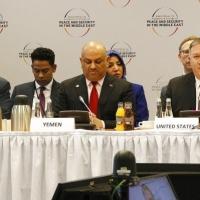 غضب يمني واسع لجلوس اليماني بجوار نتنياهو