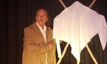 """مونودراما الحكاية الفلسطينية في """"مذكّرات سيلفي"""""""