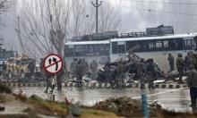الهند: مقتل 37 جنديا في هجوم بمركبة مفخخة في كشمير