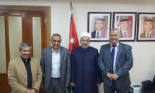 رئيسا المتابعة والقطرية يلتقيان وزير الأوقاف الأردني