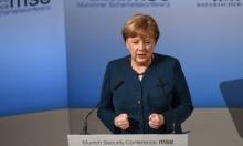 انطلاق مؤتمر ميونيخ للأمن: قضايا شائكة وملفات مصيرية