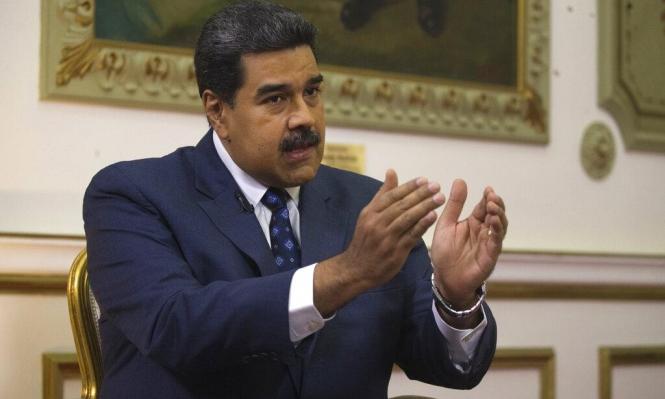 فنزويلا: تجمع دولي داعم لمادورو للدفاع عن ميثاق الأمم المتحدة