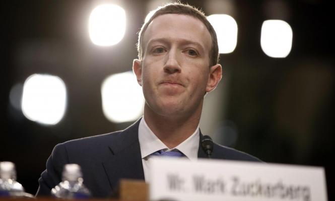 """غرامة أميركية جديدة على """"فيسبوك"""" قد تصل لمليارات الدولارات"""