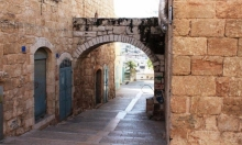 حلقات استقبال | بيت ساحور