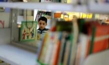 غزّة: حتى الكتب محاصرة