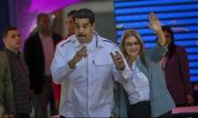مادورو يكشف عن لقاءات مع دبلوماسي أميركي