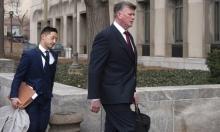 مولر يطلب السجن 24 عاما على مدير حملة ترامب السابق