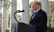 ترامب يعلن حالة الطوارئ لتجاوز الكونغرس بسبب حدود المكسيك