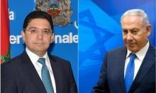 تقرير إسرائيلي: نتنياهو اجتمع بوزير خارجية المغرب سرًا