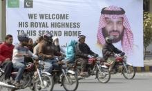 رهان باكستاني على بن سلمان لإنعاش الاقتصاد وإنهاء الحرب مع طالبان