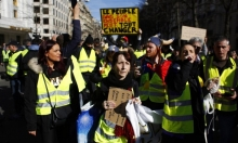 """احتجاجاتُ """"السترات الصفراء"""" في فرنسا تدخل شهرها الثالث"""