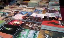 """بغداد: معرض الكتاب الدولي يتحدى """"الكتاب الإلكتروني"""""""