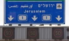 اللغة العربيّة في النظام الصهيونيّ – قصّة قناع استعماريّ | مقدّمة