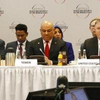مؤتمر وارسو: دلالات المكان والأهداف والخلفيات