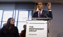 بريطانيا: انشقاق 7 نواب عن حزب العمال
