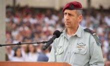 """همهمات الضباط الإسرائيليين: """"القبعات الحمراء"""" تسيطر على قيادة الأركان"""