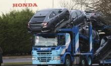 """""""هوندا"""" قد تغلق مصنعها غربي بريطانيا"""