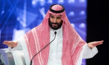 السعودية تنفي نية بن سلمان شراء
