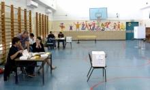 """""""سيكوي"""" تطالب لجنة الانتخابات المركزية باحترام اللغة العربية"""