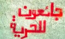 أول إضراب عن الطعام في السجون السعودية احتجاجا على سوء المعاملة