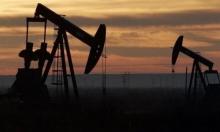 أسعار النفط تصل لأعلى مستوى منذ 3 أشهر