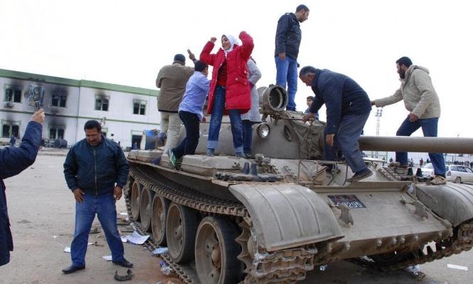 """الليبيون يحتفلون بالذكرى السنوية الثامنة لثورة عام """"2011"""""""