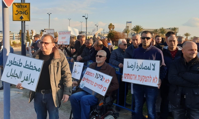 عكا: مظاهرة احتجاجية ضدّ مُخطّط طنطور