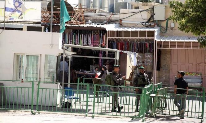 استطلاع: غالبية إسرائيلية تعارض ضم الضفة للحفاظ على يهودية الدولة