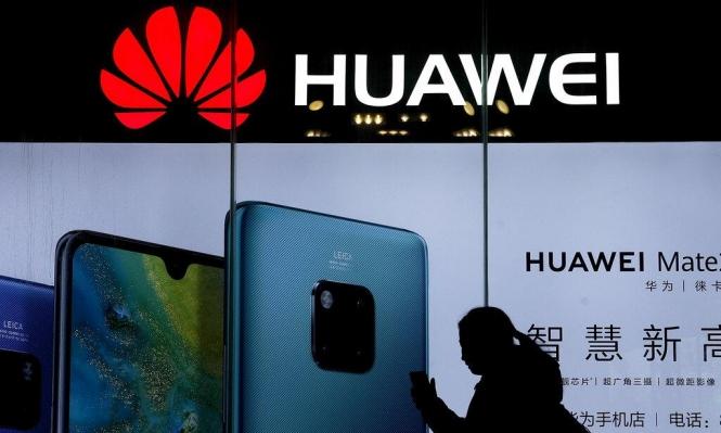 الصين تتهم الولايات المتحدة بإعاقة تطورها التكنولوجي