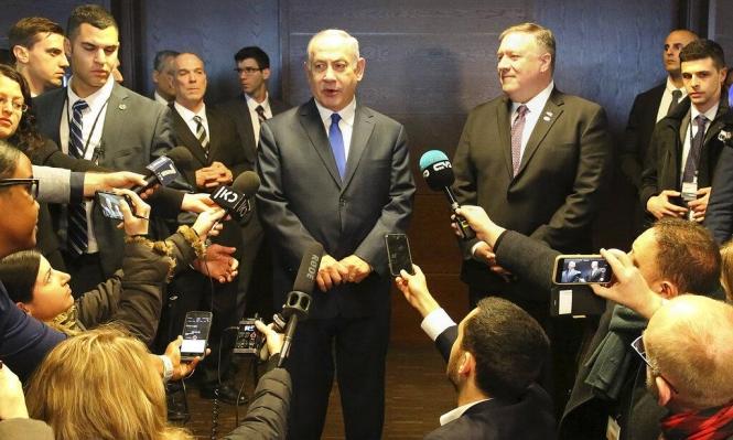 نتنياهو يساوي بين معاداة الصهيونية ومعاداة السامية