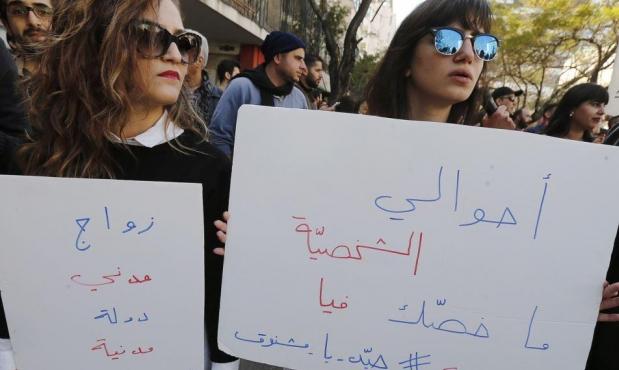 لبنان: الزواج المدني يثير جدلا حادا