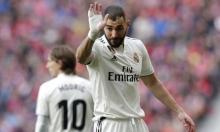 تقارير: برشلونة رفض ضم بنزيمة لهذا السبب!
