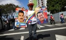 ترامب يهدد الجيش الفنزويلي
