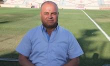 إداري أخاء الناصرة: خسرنا بسبب الأداء التحكيمي الضعيف