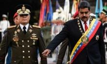 """وزير دفاع فنزويلا: يتعين """"المرور على جثثنا"""" لتنصيب دُمية"""