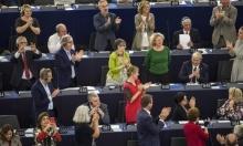 النوّاب الأوروبيون يُحددون شروطهم لاتّفاقٍ تجاريّ مع الولايات المتحدة