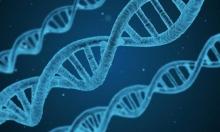 علاج جيني قد يشفي اضطرابادماغيا خطيرا