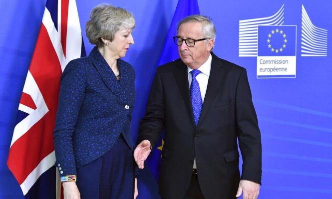"""يونكر يعتبر تصويت بريطانيا بانتخابات الاتحاد الأوروبي """"مزحة تاريخية"""""""