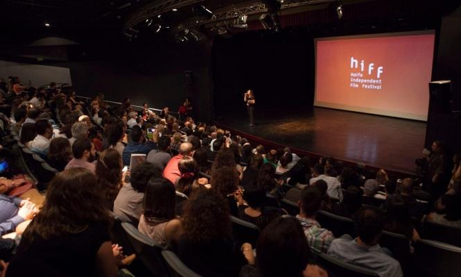 مهرجان حيفا المستقل للأفلام يعلن عن موعد دورته الرابعة