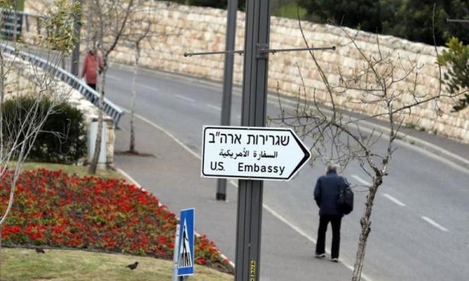 دمج القنصلية العامة بالسفارة الأميركية في القدس المحتلة